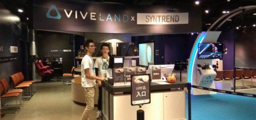Viveland VR Arcade